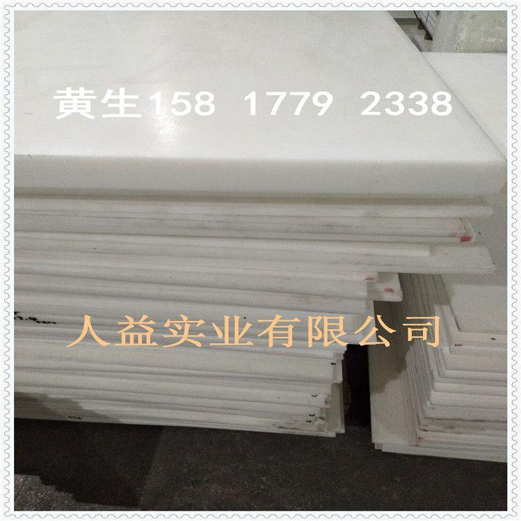 本色尼龙板材 PA6尼龙板 PA6 PA66 高耐磨尼龙板 高韧性尼龙板材