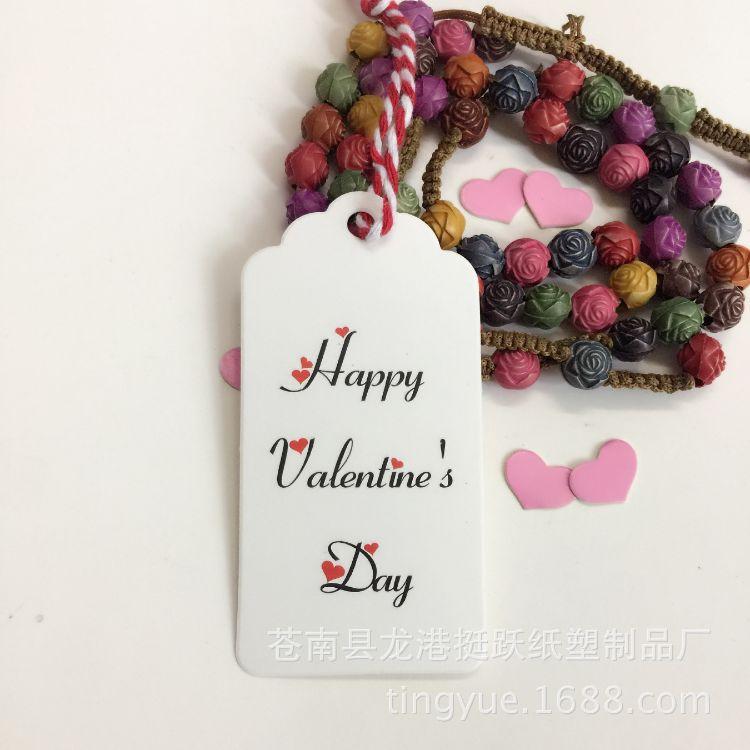 现货 情人节Happy Valentine Day牛皮纸吊牌 留言标签 婚庆派对