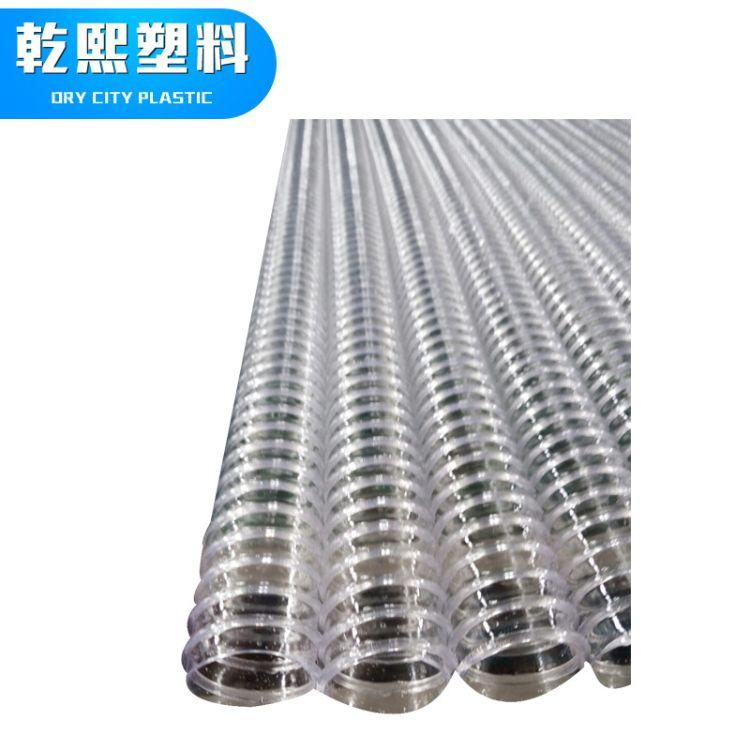 厂家直销透明pvc塑筋螺旋管 设备配套走水排污用塑筋螺旋管