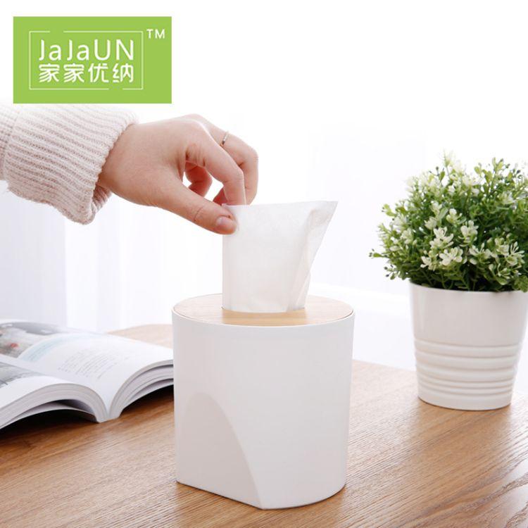 欧式木质纸巾盒 实木纸巾抽 定制 创意纸巾盒 客厅卧室圆形抽纸盒