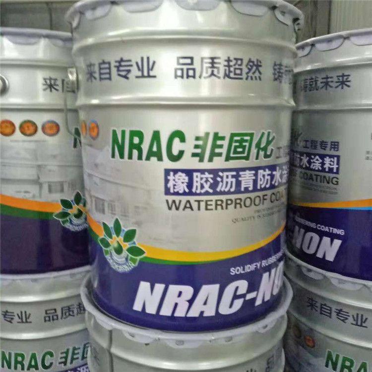 厂家生产批发非固化橡胶沥青防水涂料 速凝喷涂橡胶沥青防水涂料