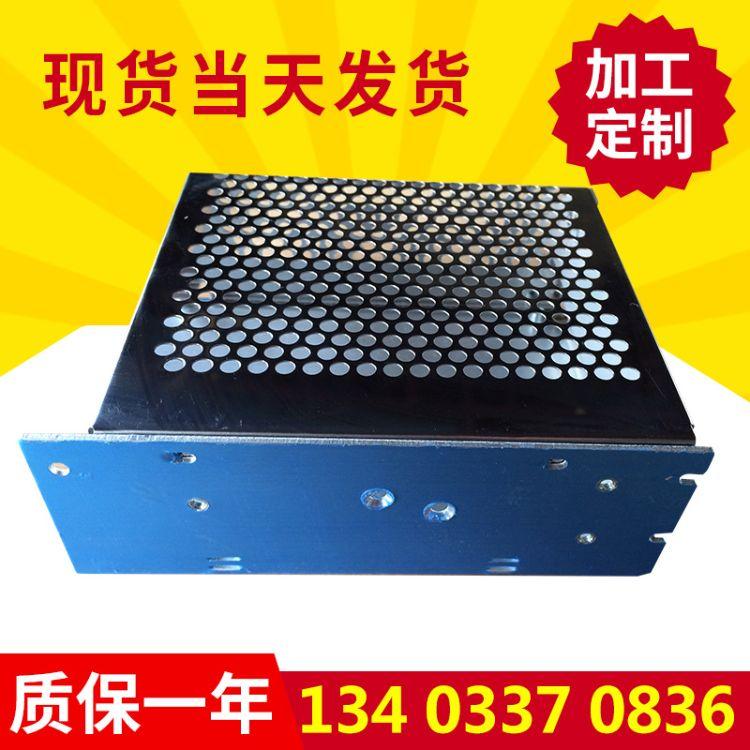 12V工业金属开关电源外壳 网罩型开关电源外壳 led电源外壳定制