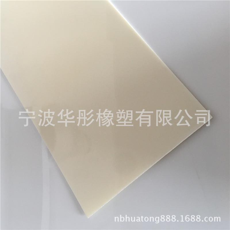 厂家专业生产优质ABS板、ABS板材