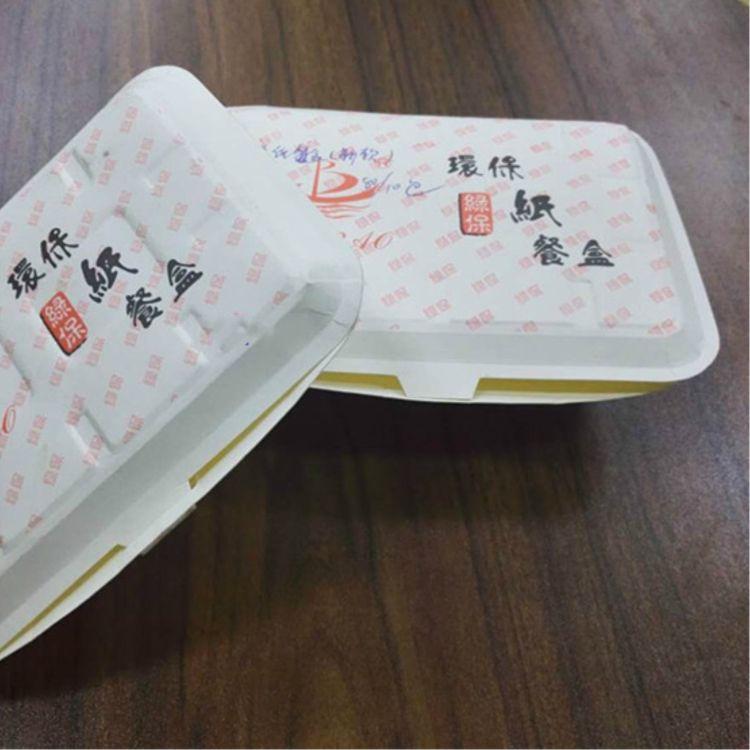 环保纸打包盒 外卖饭盒长方形纸质快餐盒400ml一次性饭盒