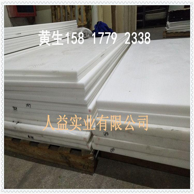 白色尼龙板材 耐磨尼龙板 防静电尼龙板 高强度尼龙板材 白尼龙棒