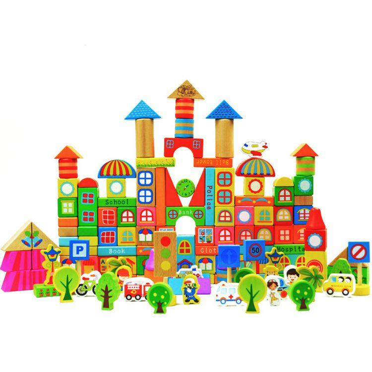 190粒大块木制城市积木玩具幼儿童早教启蒙拼搭益智智力木质玩具