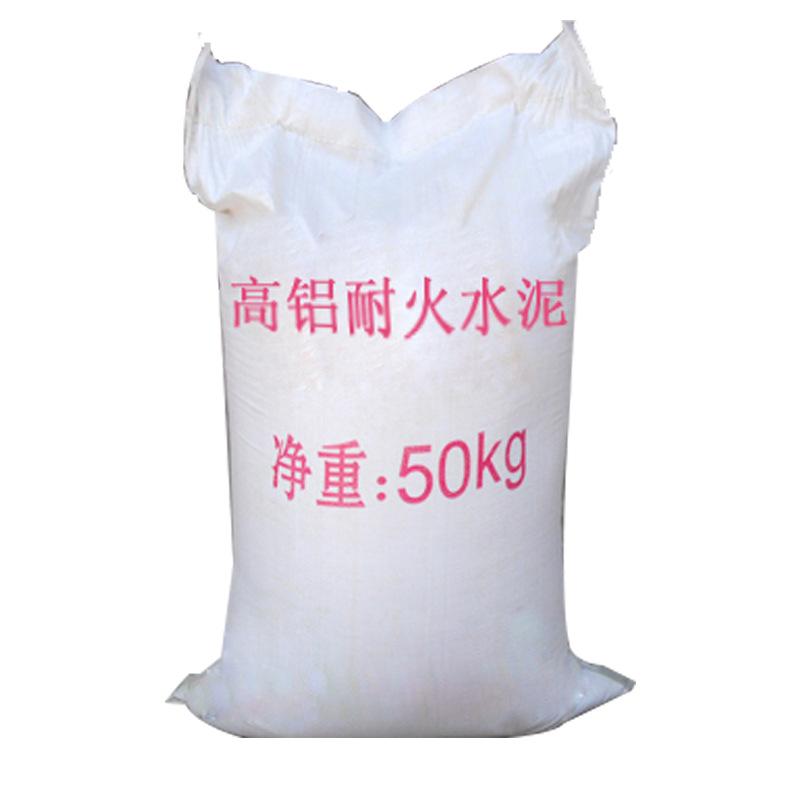 厂家直销可做高温特种耐火材料,耐火捣打料浇注料的高铝耐火细粉