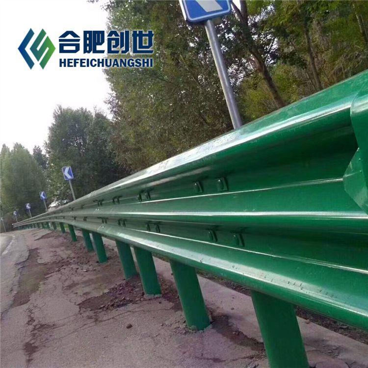 厂家直销高速公路护栏板波形防撞护栏绿色喷塑三波波形梁护栏