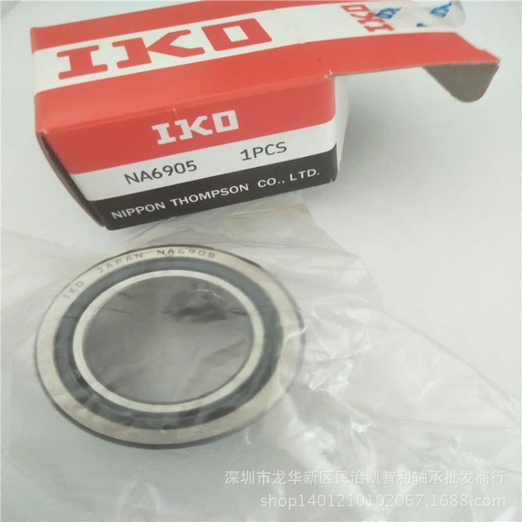 IKO轴承 进口滚针轴承 TLA1520Z 穿孔型滚针轴承 (HK1520)