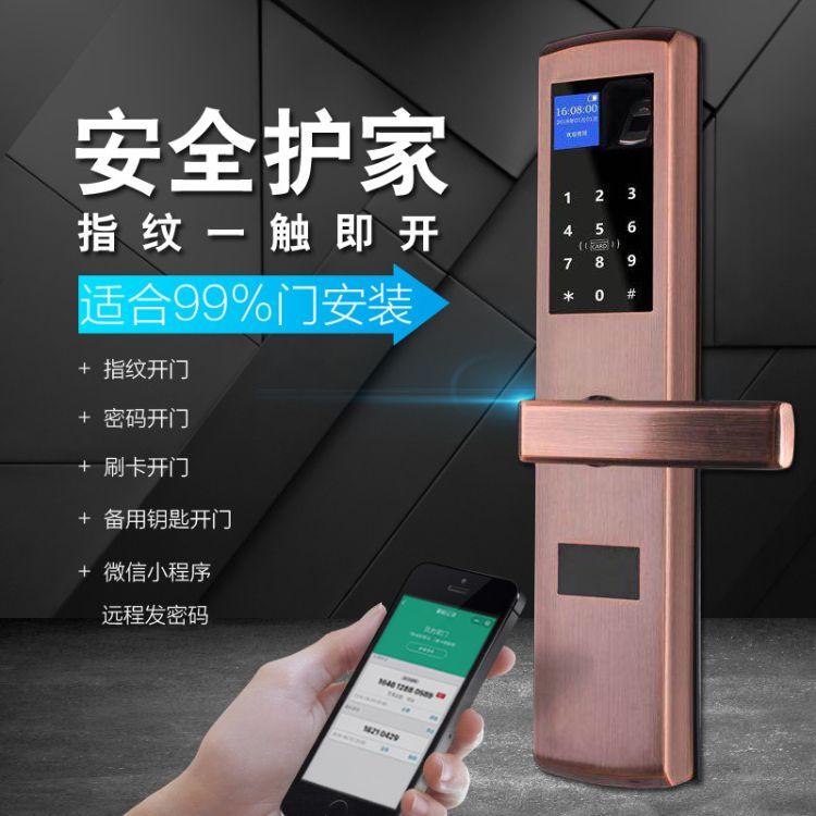 厂家 304不锈钢指纹密码锁磁卡手机APP远程智能家用电子防盗门锁