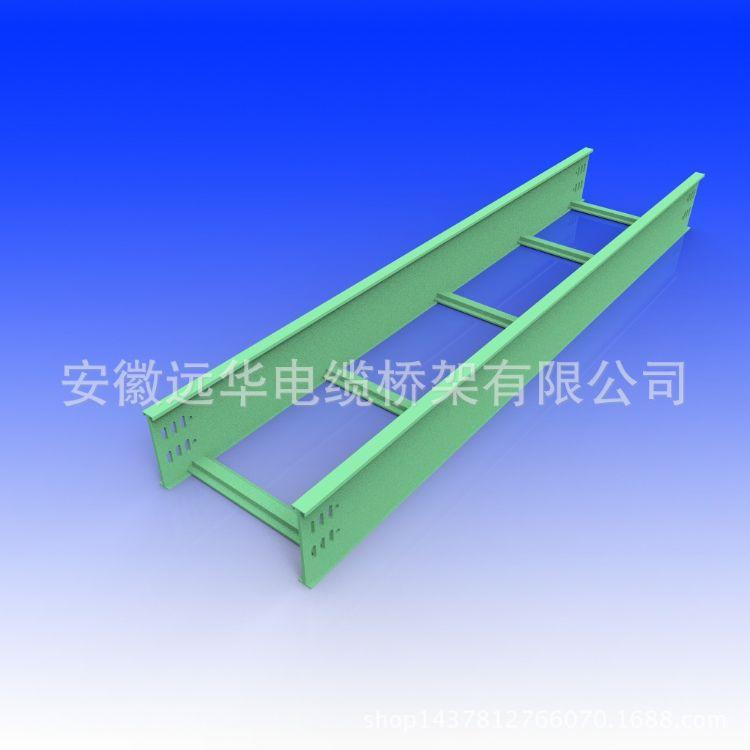 玻璃钢桥架200*100梯式桥架玻璃钢电缆桥架电缆槽盒盖板