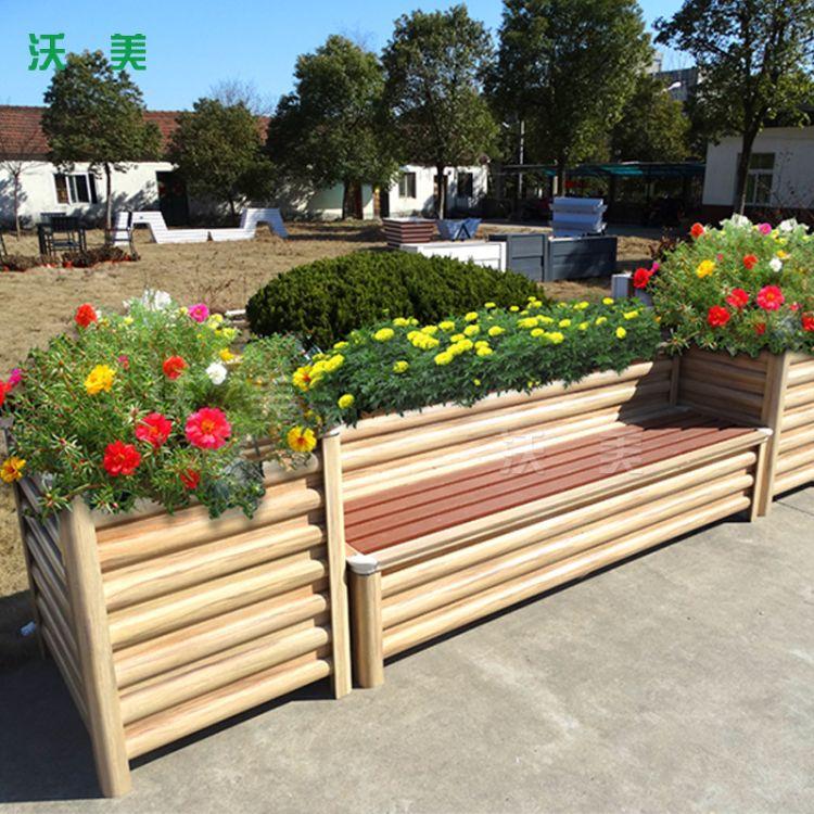 花箱厂家直销 户外铝合金组合座椅花箱 公园景观花箱  美观耐用
