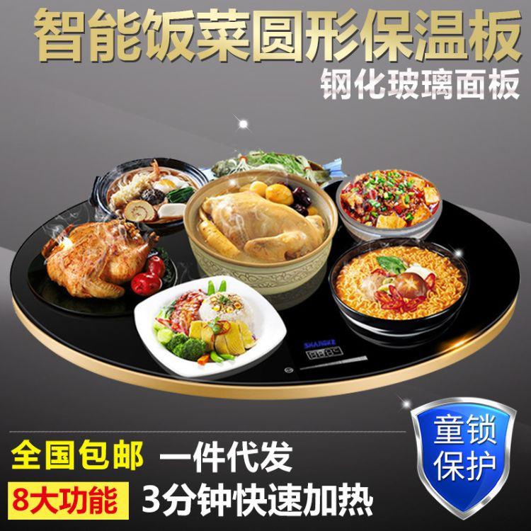 直接连盘饭菜加 多功能取暖餐保温板饭菜 旋转饭菜保温板隔热板