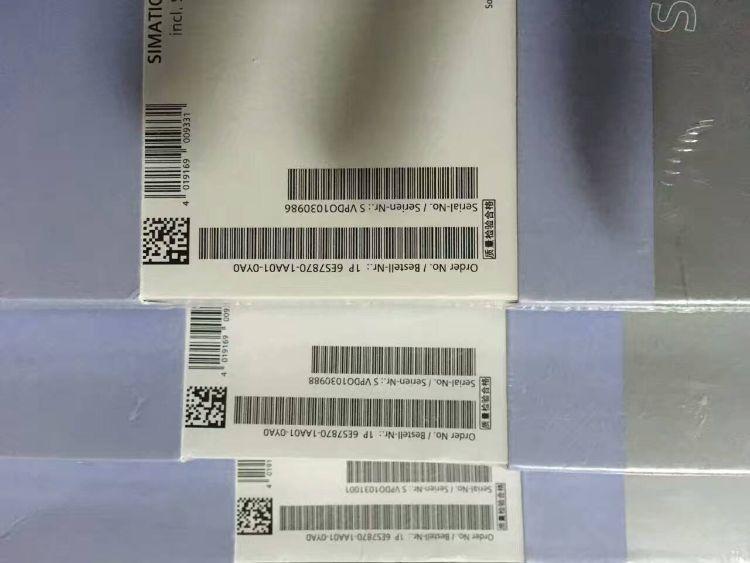 6AV6 381-2BP07-0AV0 西门子软件WinCC 系统软件V7.0 亚州版