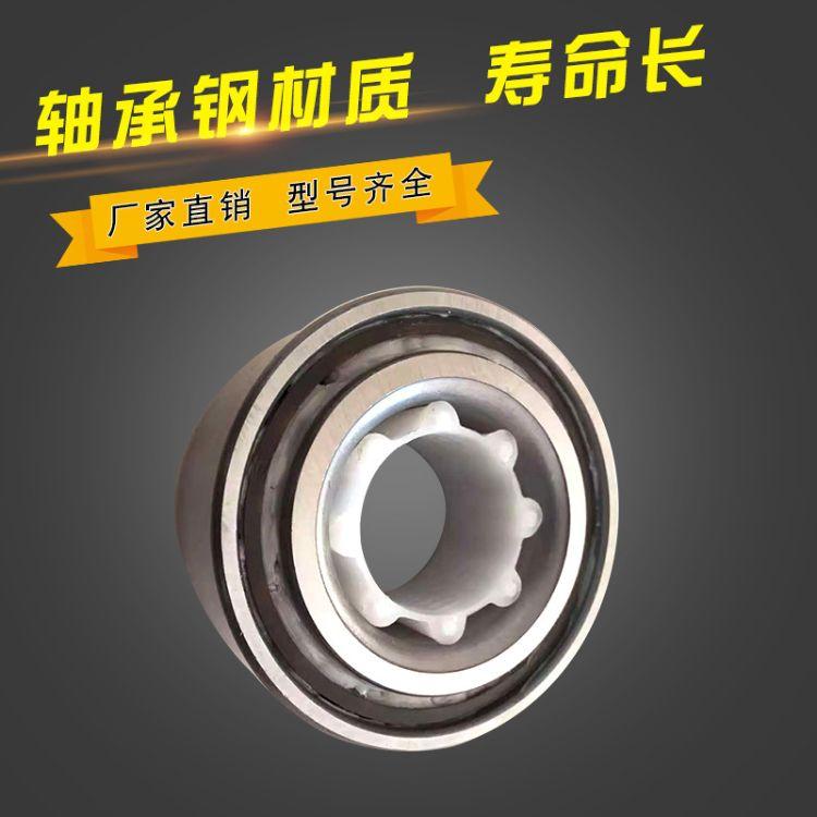 轴承厂家供应重型货车轮毂轴承 汽车轮毂轴承轮毂轴承单元