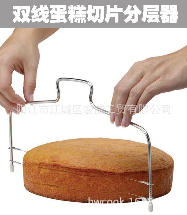 蛋糕切片分层器/蛋糕分片器/蛋糕分层器 铁丝分层器 裱花工具