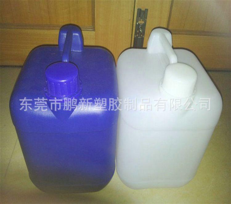 5升10升15升19升25升50升带阀门卸料口酱油醋调料白酒专用塑料桶