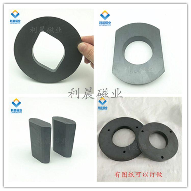 专业订做 普磁永磁材料铁氧体 电机磁钢 异形磁铁 机电吸铁石黑磁