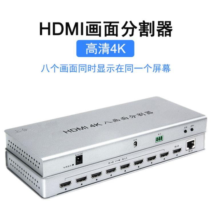 HDMI分屏器八进一出屏幕8画面分割器dnf地下城8进1出分割器8搬砖