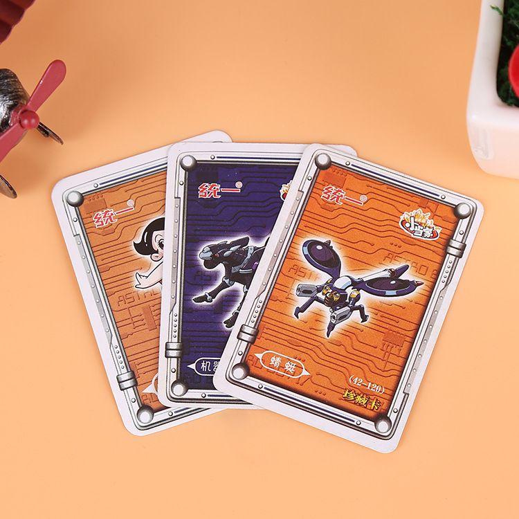 批发 游戏卡片 动漫卡通人物卡 儿童益智玩具 加印LOGO
