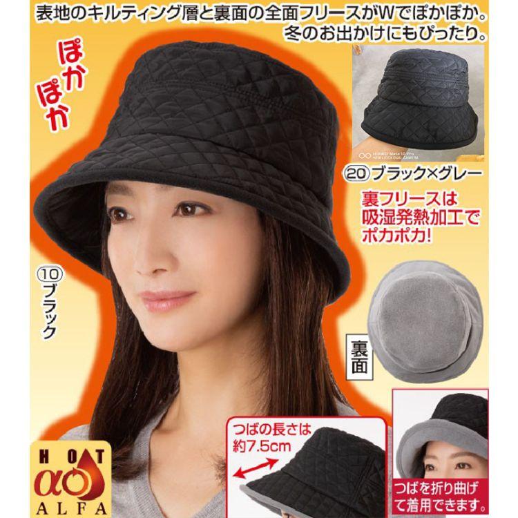 日本feel hot秋冬新款漁夫帽子女保暖加厚遮陽帽防曬百搭休閑盆帽