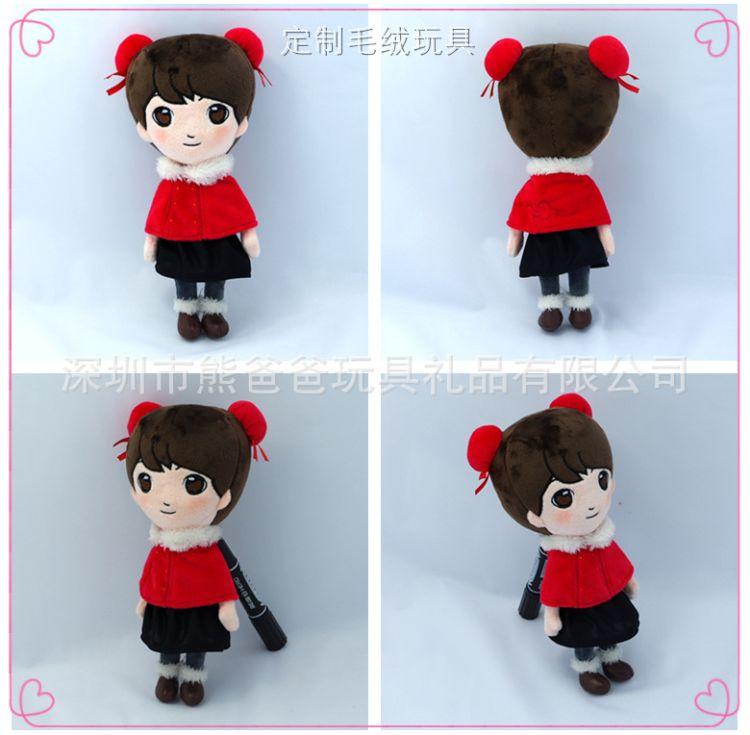 厂家供应 女孩吉祥物 深圳玩具生产厂家直销定制卡通女孩吉祥物