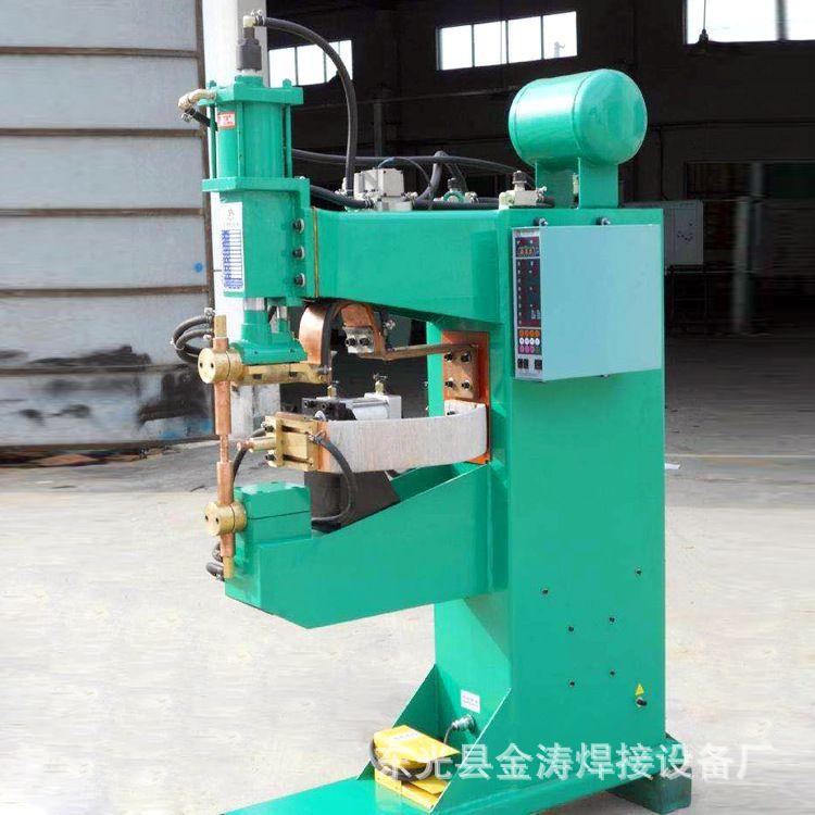 定制 储能点焊机气动点焊机铁板 脚踏式点焊机 自动焊接机