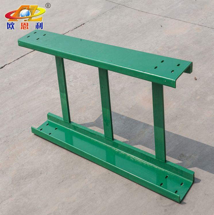 公司主营 玻璃钢电缆桥架 复合型梯级式电缆桥架 梯式电缆桥架