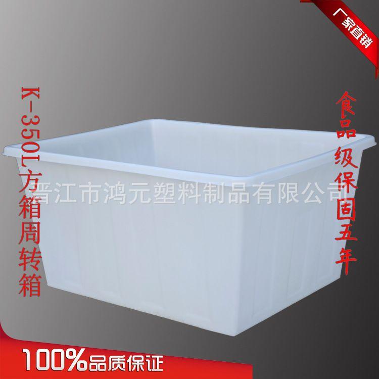 各种规格方形塑料周转箱厂家直销 白色塑料方箱中转箱