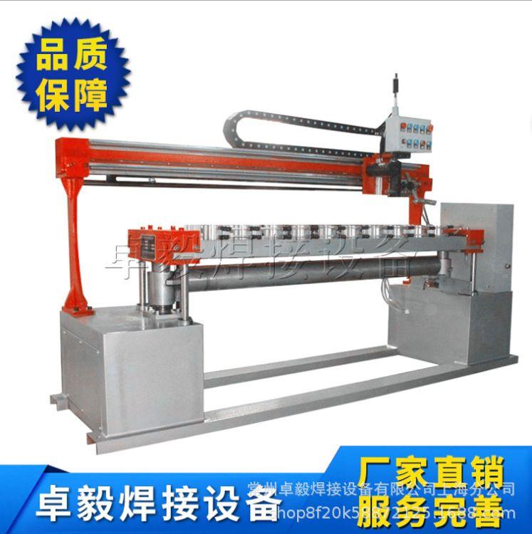 热销HF系列环缝焊机 直流自动焊接机 点焊机 立式环缝自动焊机