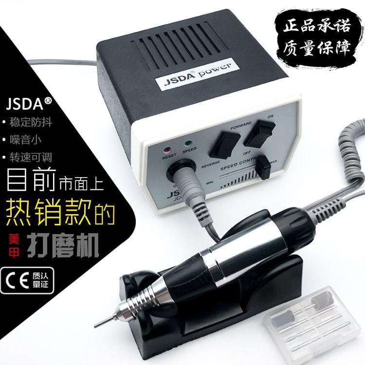 杰事达JD400美甲卸甲打磨机电动磨甲工具打磨抛光机打磨工具