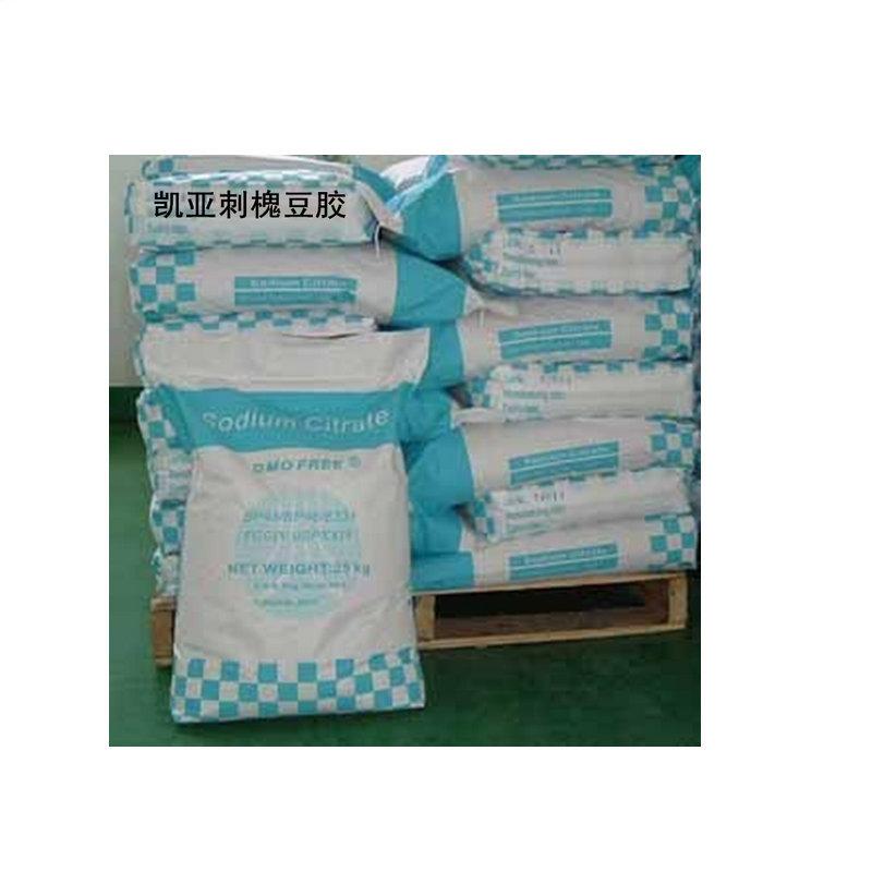 刺槐豆胶食品级 刺槐豆胶增稠剂  食品增稠剂 现货销售