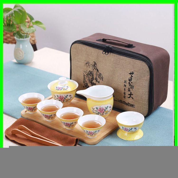 旅行茶具套装 釉上彩茶具套装 供应印logo礼盒旅行茶具套装 批发