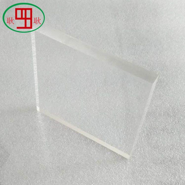 【耿耿】丝印亚克力板 10mm厚pmma亚克力橱柜板 透明视窗面板加工