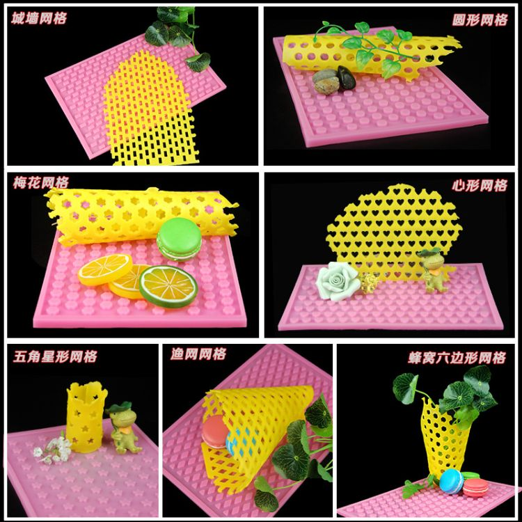 网格模 糖艺模具 魔法网格 硅胶模 翻糖模 巧克力模 盐雕模 网格