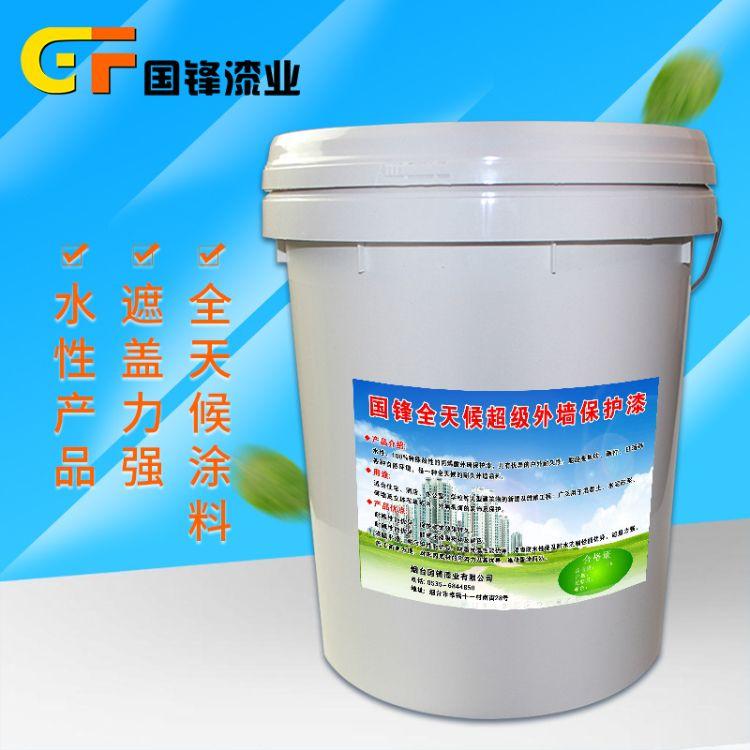 烟台厂家直供多彩防水防晒耐候工程外墙乳胶漆弹性溶剂型乳胶漆