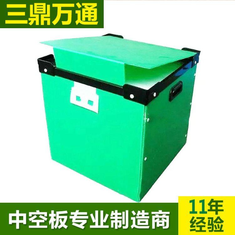 塑料水果周转箱 苏州塑料周转箱批发 加厚塑料箱