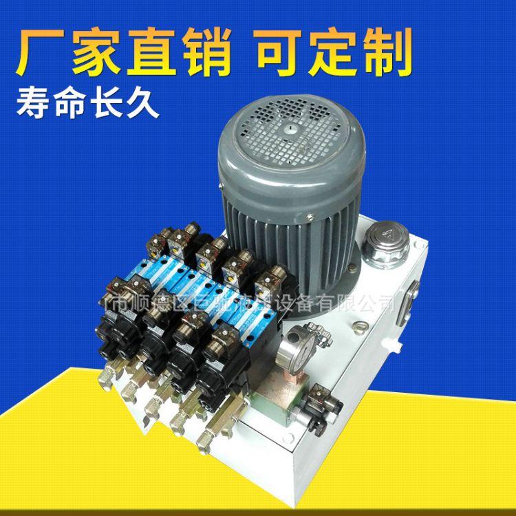 机械化工自动化液压站 5工位多功能印刷机设备液压系统液压站