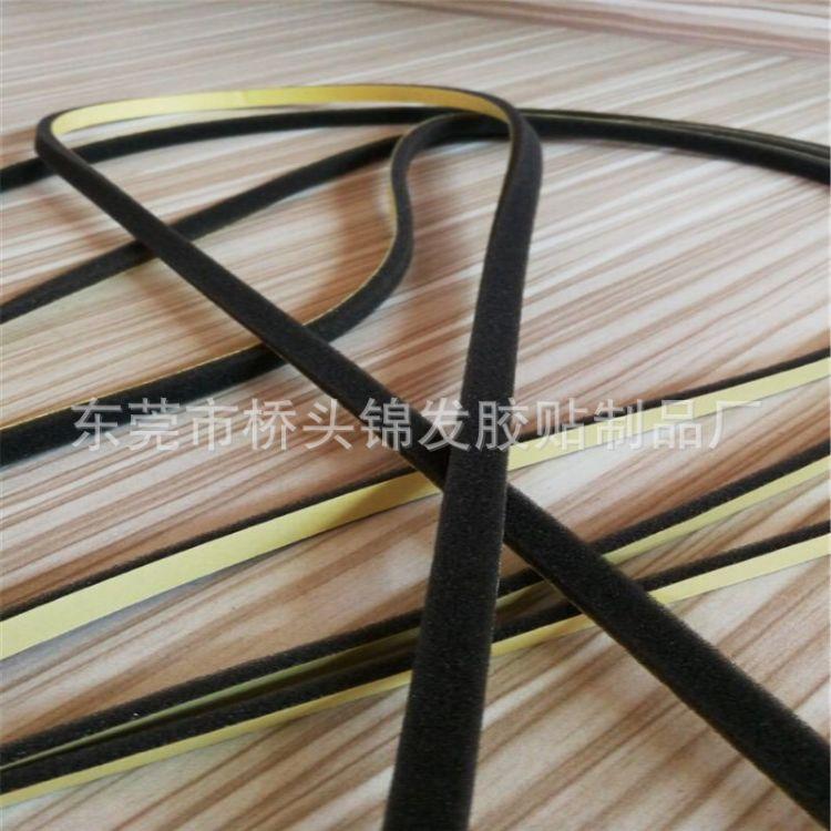 厂家冲型任意形状的带3M自粘EVA胶垫泡棉脚垫,海绵脚垫家具自粘垫