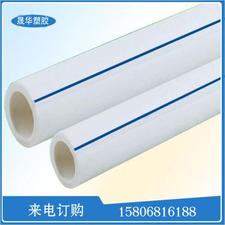 厂家供应耐腐蚀ppr管  定做优质ppr管件