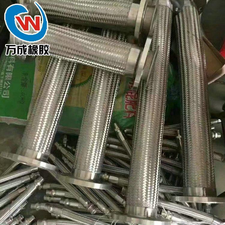 抗压不锈钢软管,JR金属编织软管,法兰金属软管