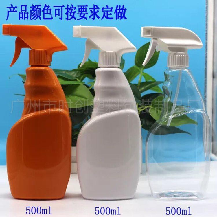 400ml 500ml 油污净瓶 厨房清洗剂瓶 杀菌消毒水瓶 甲醛净化瓶