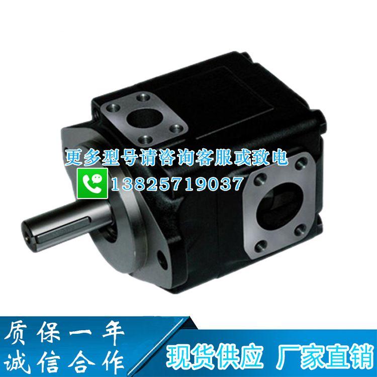 美国进口DENISON叶片泵T6D-017-1R00-C1丹尼逊泵T6D-017...