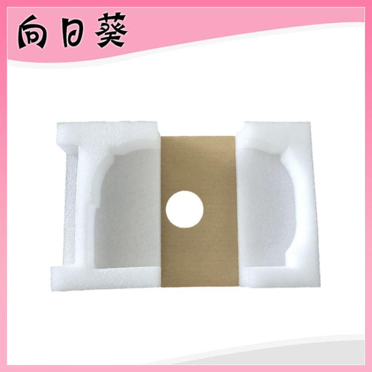 游戏键盘珍珠棉包装 epe珍珠棉片材 防静电珍珠棉 珍珠棉异型材