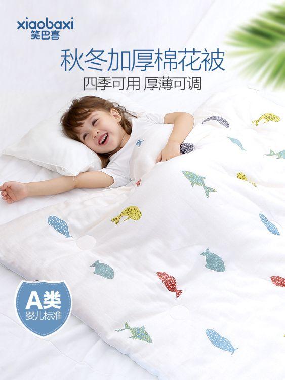 纱布小被子纯棉宝宝冬季婴儿空调被儿童幼儿园秋冬棉花盖被