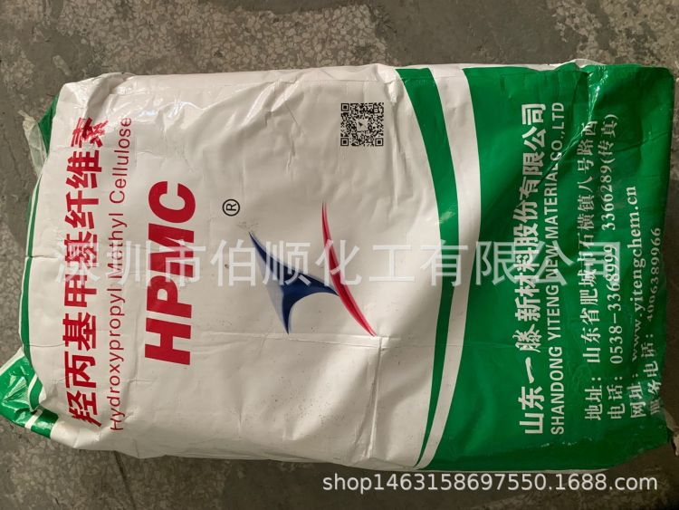 山东一腾羟丙基甲基纤维素HPMC