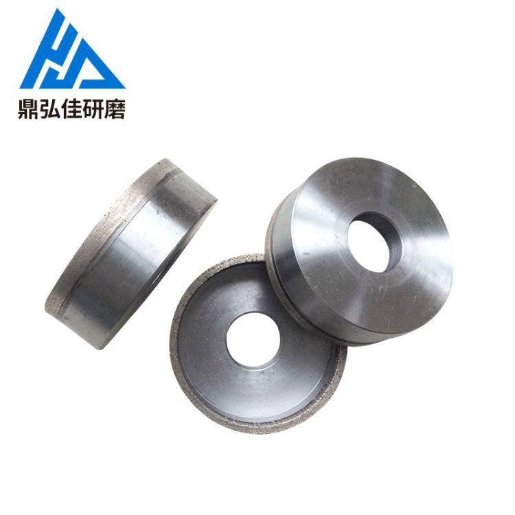 金刚石磨边轮 青铜结合剂金刚石磨边轮金属砂轮 砂带磨边轮