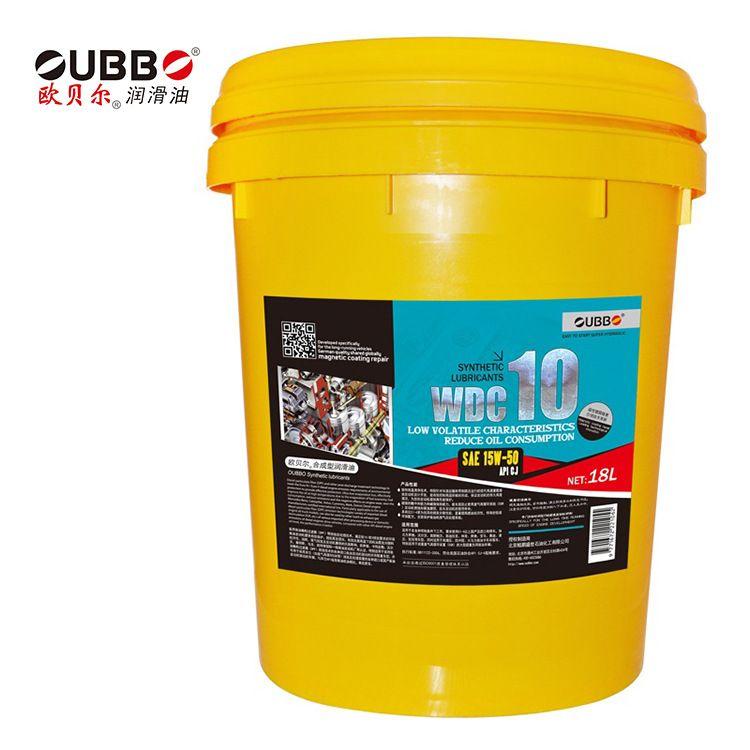 OUBBO 柴机油CJ-4多种粘度18L 全合成机油发动机油 厂家直销