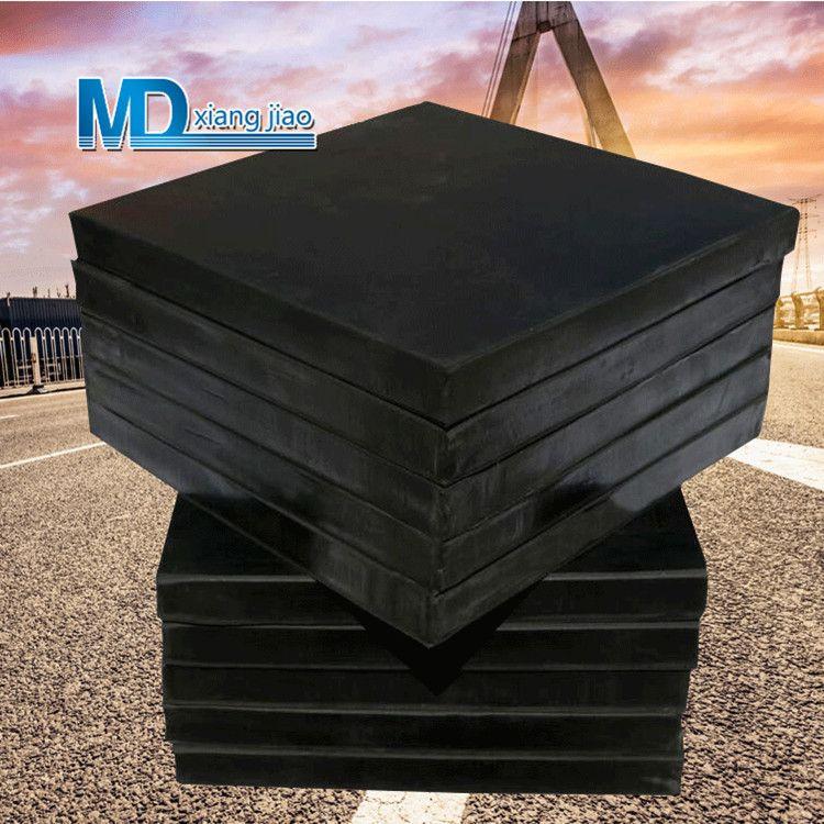 专业生产桥梁缓冲橡胶板 桥梁方形防震橡胶垫块 厂家直销
