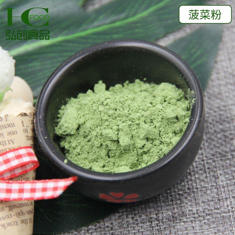 脱水蔬菜粉烘培原料菠菜粉面条辅料绿色配色粉手擀面果蔬粉烘焙粉